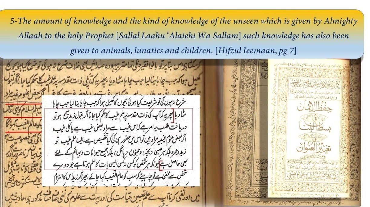 Why the Differences?-Sunni Barelvi & Deobandi-Kaukab Noorani
